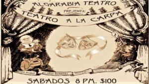"""""""Aquel Teatro de Carpas""""... en Córdoba"""